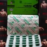 TURINA 10MG/TAB - цена за 100 таб