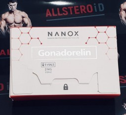 GONADORELIN 2mg/vial - ЦЕНА ЗА 5 ВИАЛ