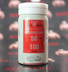 Провирон 50 mg (Olymp Labs)