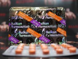 Кломид (Balkan Pharma)