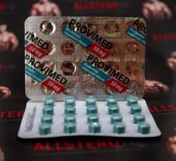 Провирон от Balkan Pharma