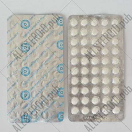 Tamoxifen Citrate 20mg, Radjay