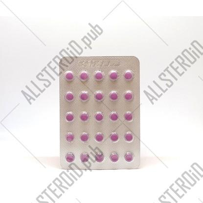 Clenbuterol 40 мкг от Balkan Pharmaceuticals