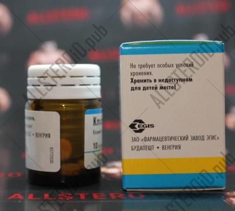 Клостилбегит 50 мг (EGIS)