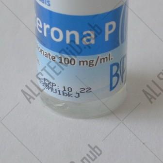 Propandrol 100 мг по 10 мл, Balkan Pharma